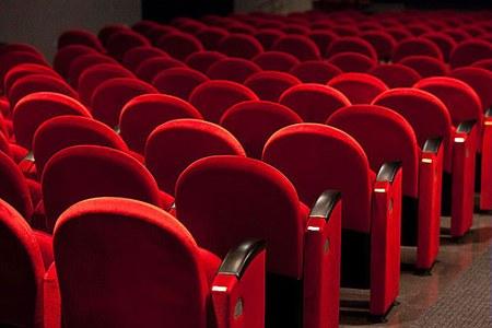 Cinema, teatro, poltrone, sala cinema