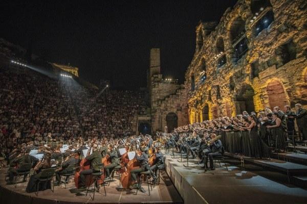 Concerto  arena