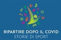 Evento Bologna calciomercato settembre 2020