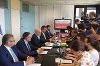 Conferenza Cispadana 10 luglio 2019
