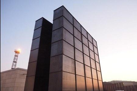 Memoriale shoah a Bologna