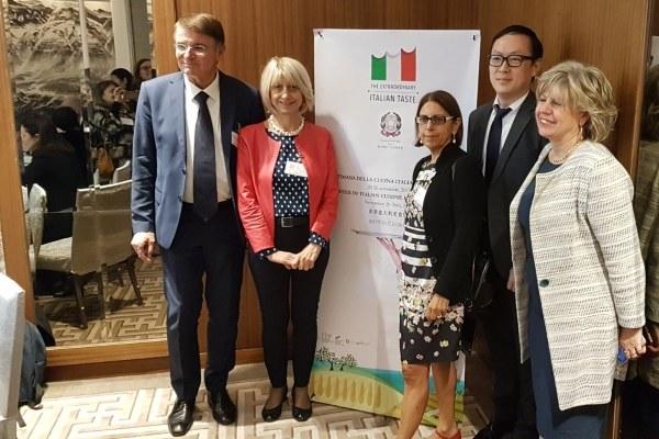 Missione Cina 20 novembre 2017 presentazione Fiere