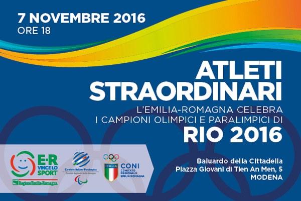 Rio 2016, gli atleti premiati (7 novembre 2016 a Modena) - invito