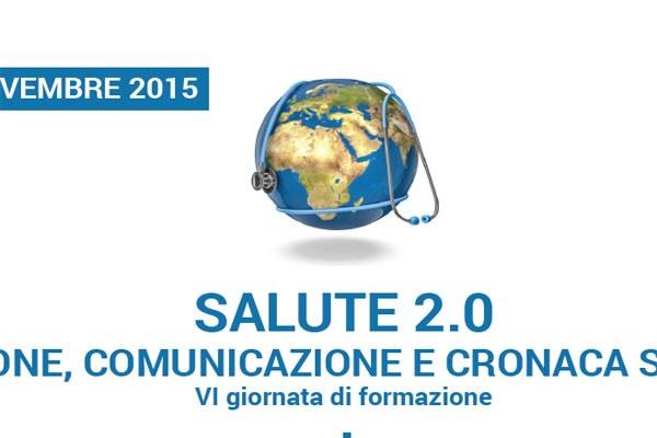Salute 2.0 2015