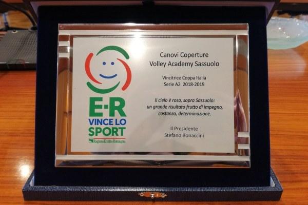 Premiazione Sassuolo Volley 3