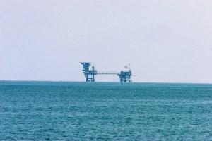 Piattaforma metano