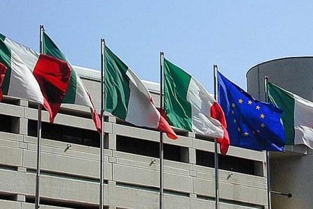 Sede della Regione, bandiera UE