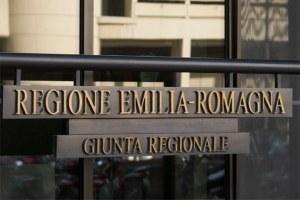 Sede della Regione, ingresso palazzo Giunta