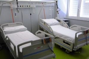 Policlinico di Modena, letti ospedale