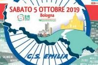 giro emilia 2019 logo