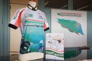 maglia Coppi e Bartali
