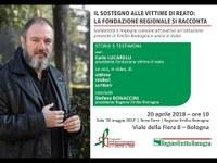 Carlo Lucarelli racconta la Fondazione. Il video integrale