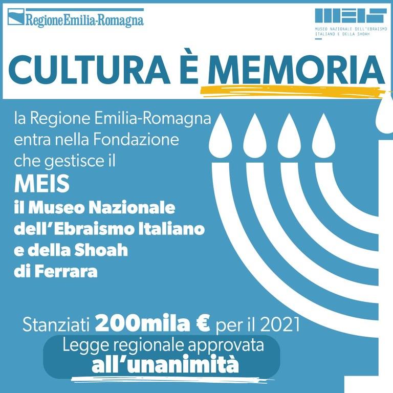 Cultura è memoria, la Regione entra nella Fondazione del Meis