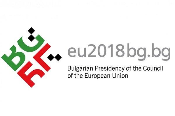 logo presidenza bulgara consiglio dell'UE
