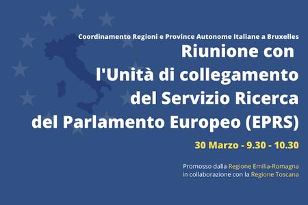 Riunione con il Servizio Ricerca del Parlamento Europeo (EPRS)