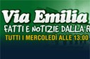 Banner Via Emilia